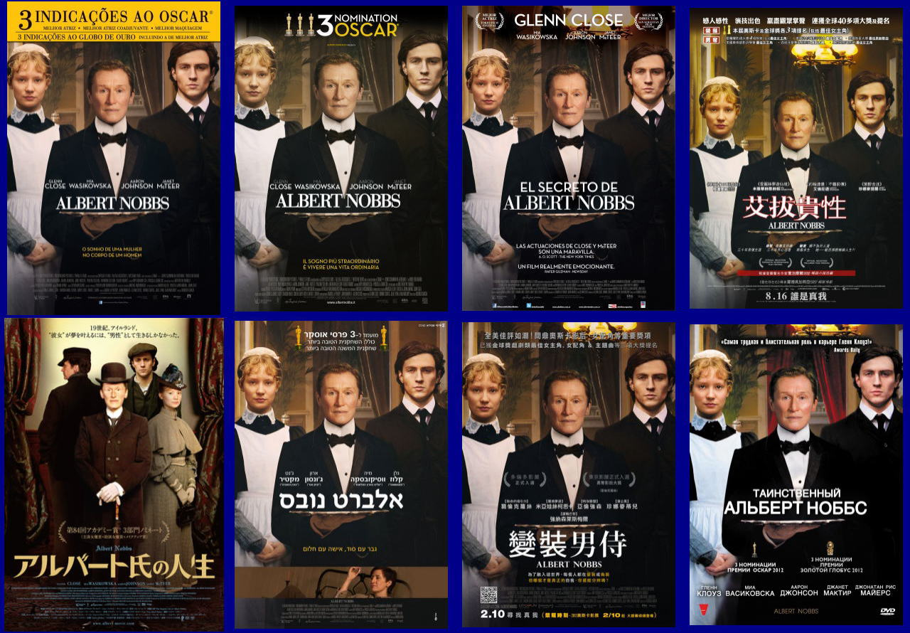 映画『アルバート氏の人生 ALBERT NOBBS』ポスター(5)▼ポスター画像クリックで拡大します。