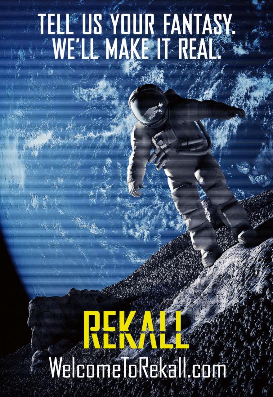 映画『トータル・リコール TOTAL RECALL』ポスター(3)▼ポスター画像クリックで拡大します。