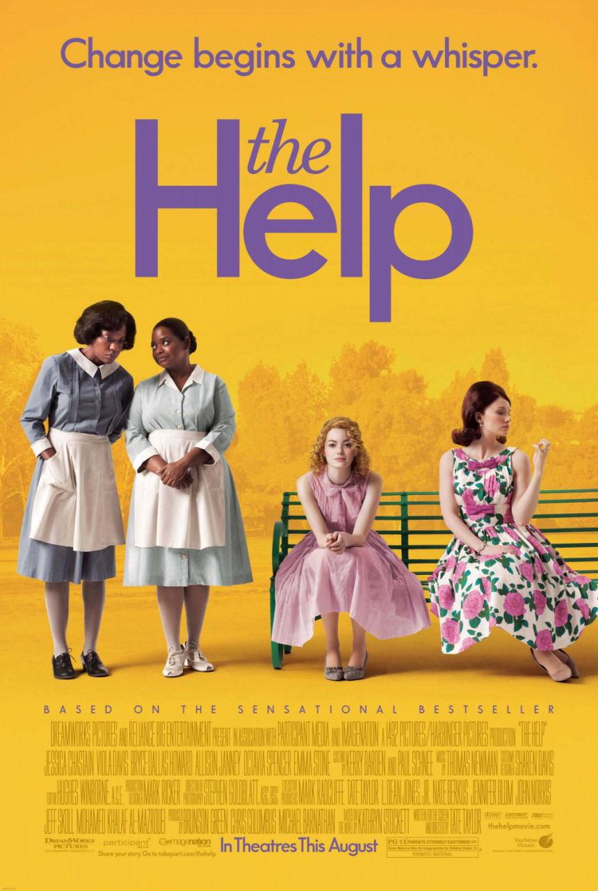 映画『ヘルプ 〜心がつなぐストーリー THE HELP』ポスター(1)