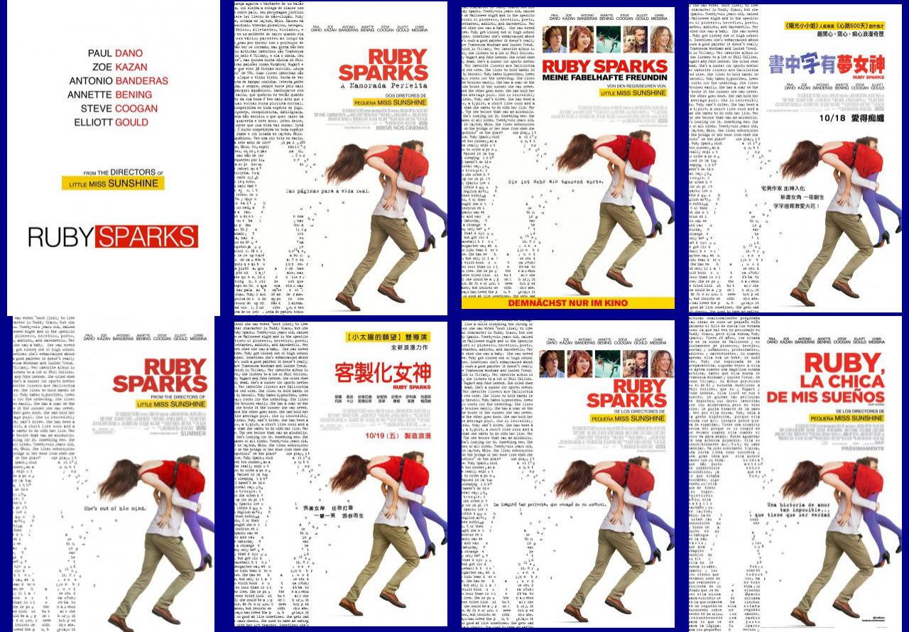 映画『ルビー・スパークス RUBY SPARKS』ポスター(3)▼ポスター画像クリックで拡大します。
