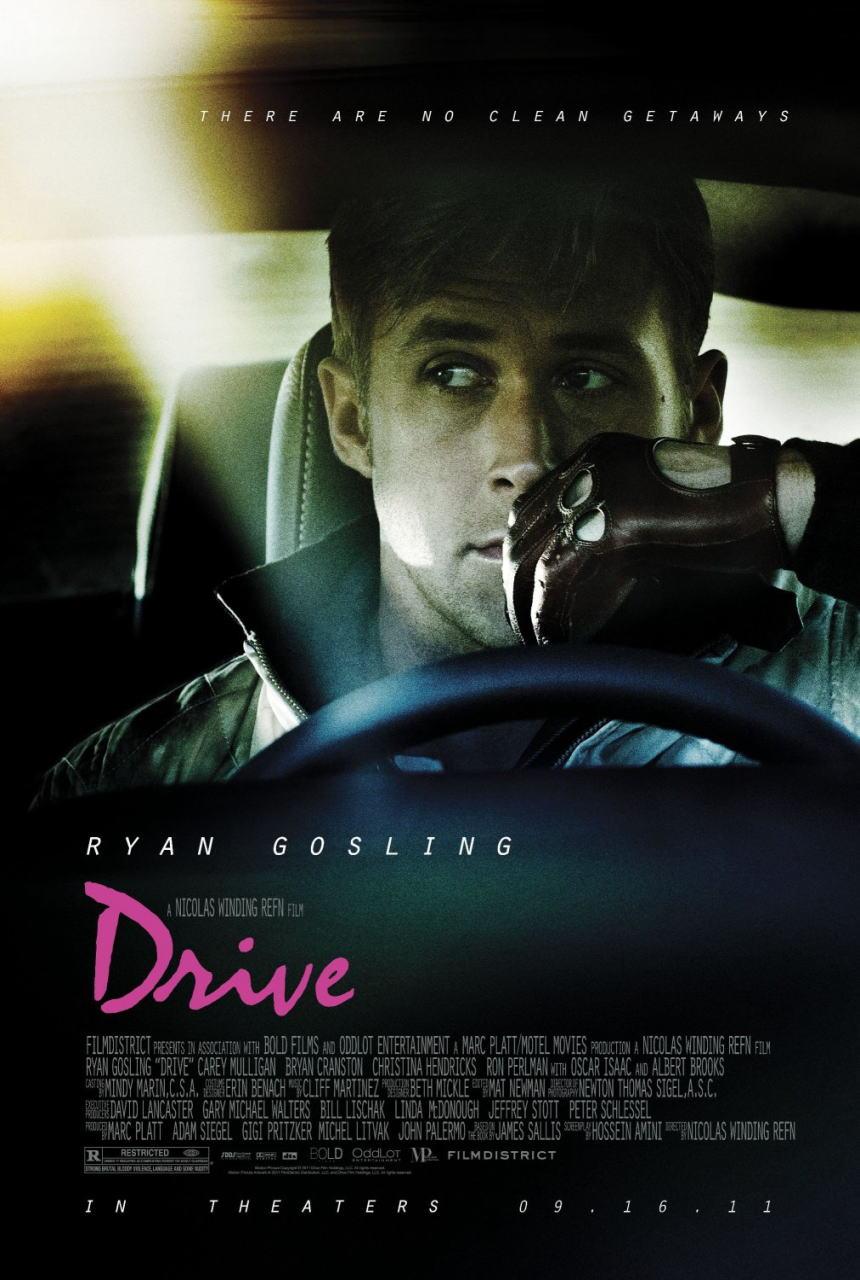映画『ドライヴ DRIVE』ポスター(1) ▼ポスター画像クリックで拡大します。