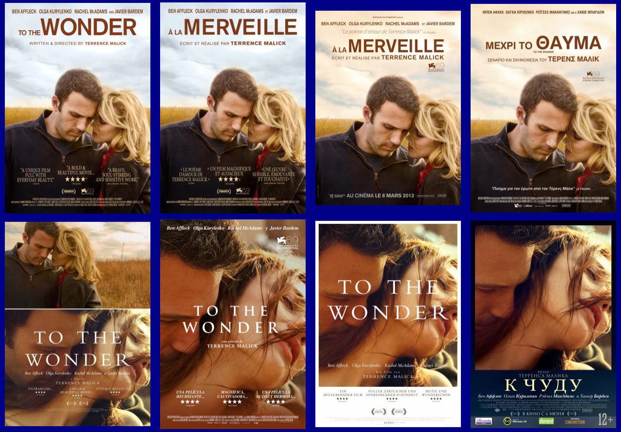 映画『トゥ・ザ・ワンダー TO THE WONDER』ポスター(6)▼ポスター画像クリックで拡大します。