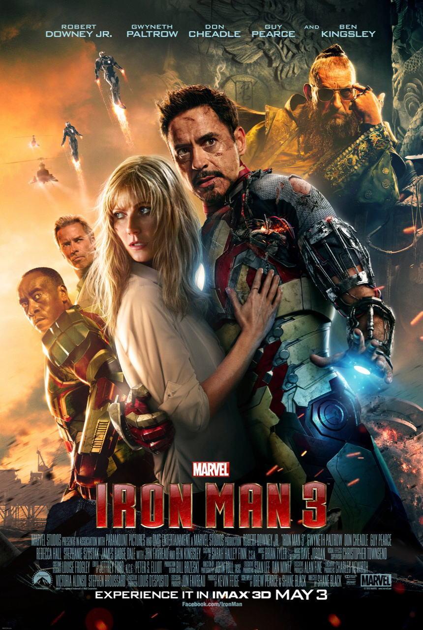 映画『アイアンマン3 (2013) IRON MAN 3』ポスター(3)▼ポスター画像クリックで拡大します。