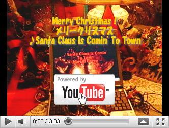 101214YouTubeメリークリスマス画像@映画の森てんこ森