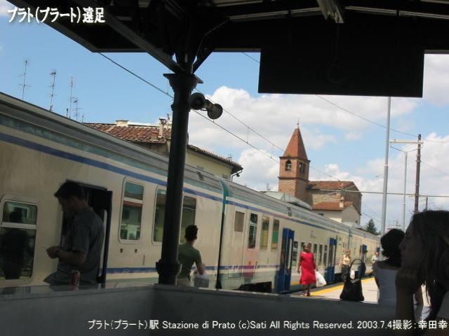 16プラト(プラート)駅 Stazione di Prato@プラト(プラート) 映画の森てんこ森/幸田幸のパパ・キャッツピ&めん吉の【ぼろくそパパの独り言】
