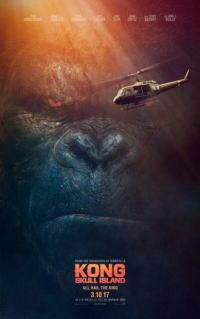 キングコング:髑髏島の巨神ポスター11画像▼画像クリックで拡大します@映画の森てんこ森