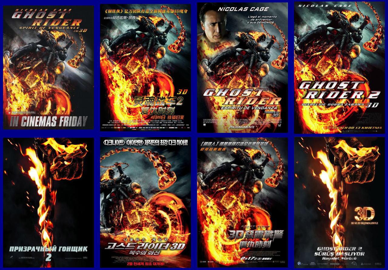 映画『ゴーストライダー2 GHOST RIDER: SPIRIT OF VENGEANCE』ポスター(6)▼ポスター画像クリックで拡大します。