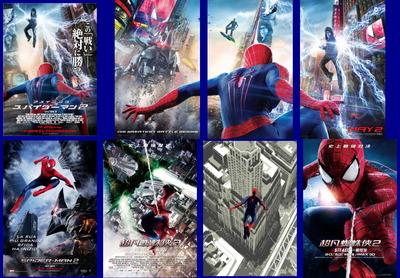 映画『アメイジング・スパイダーマン2 (2014) CAPTAIN AMERICA: THE WINTER SOLDIER』ポスター(3) ▼ポスター画像クリックで拡大します。