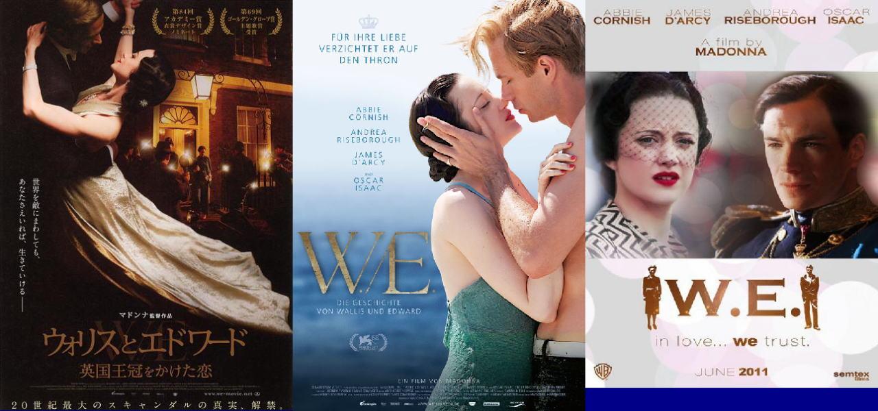 映画『ウォリスとエドワード 英国王冠をかけた恋 W.E.』ポスター(2)▼ポスター画像クリックで拡大します。