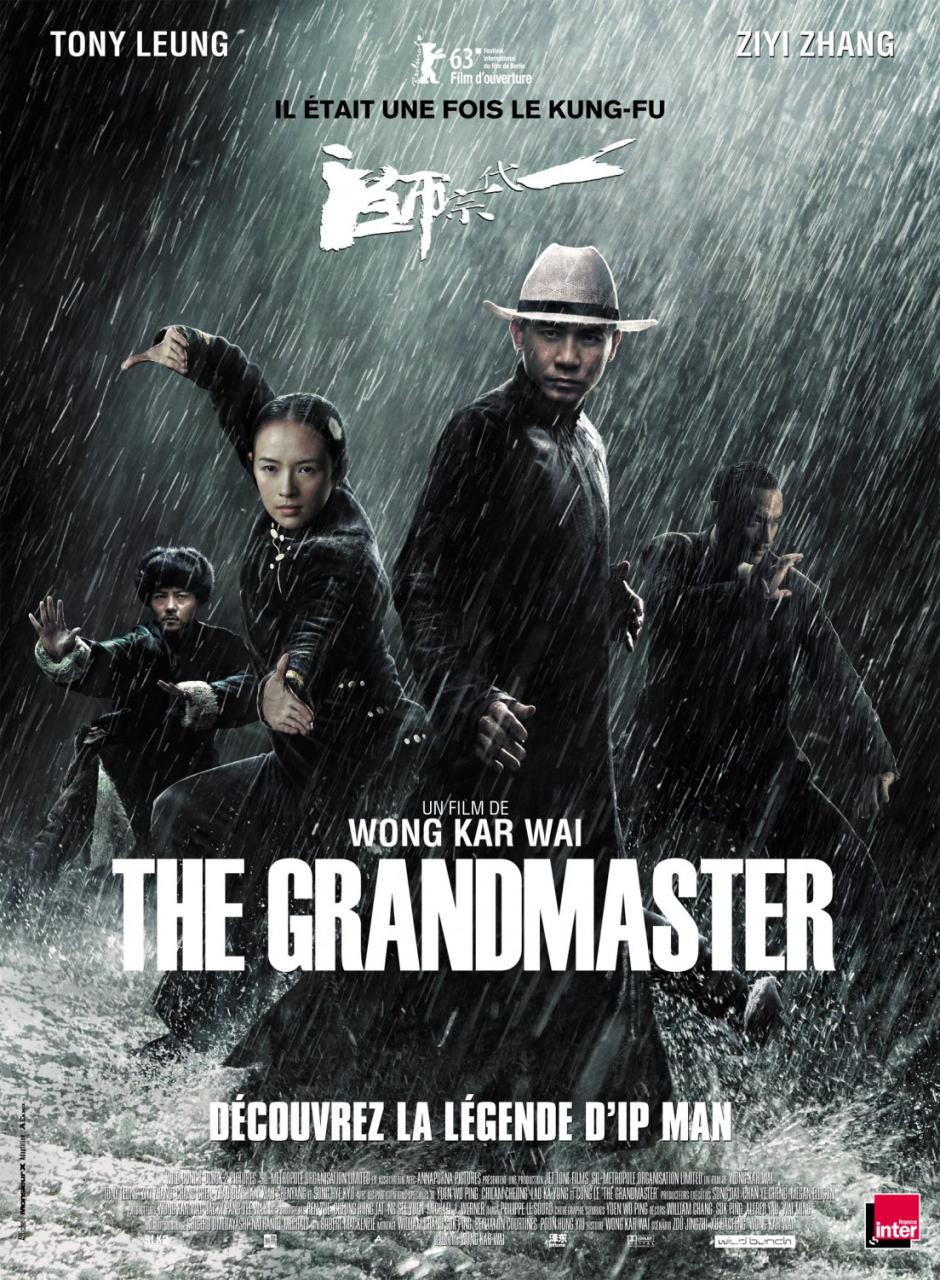映画『グランド・マスター THE GRANDMASTER』ポスター(3) ▼ポスター画像クリックで拡大します。