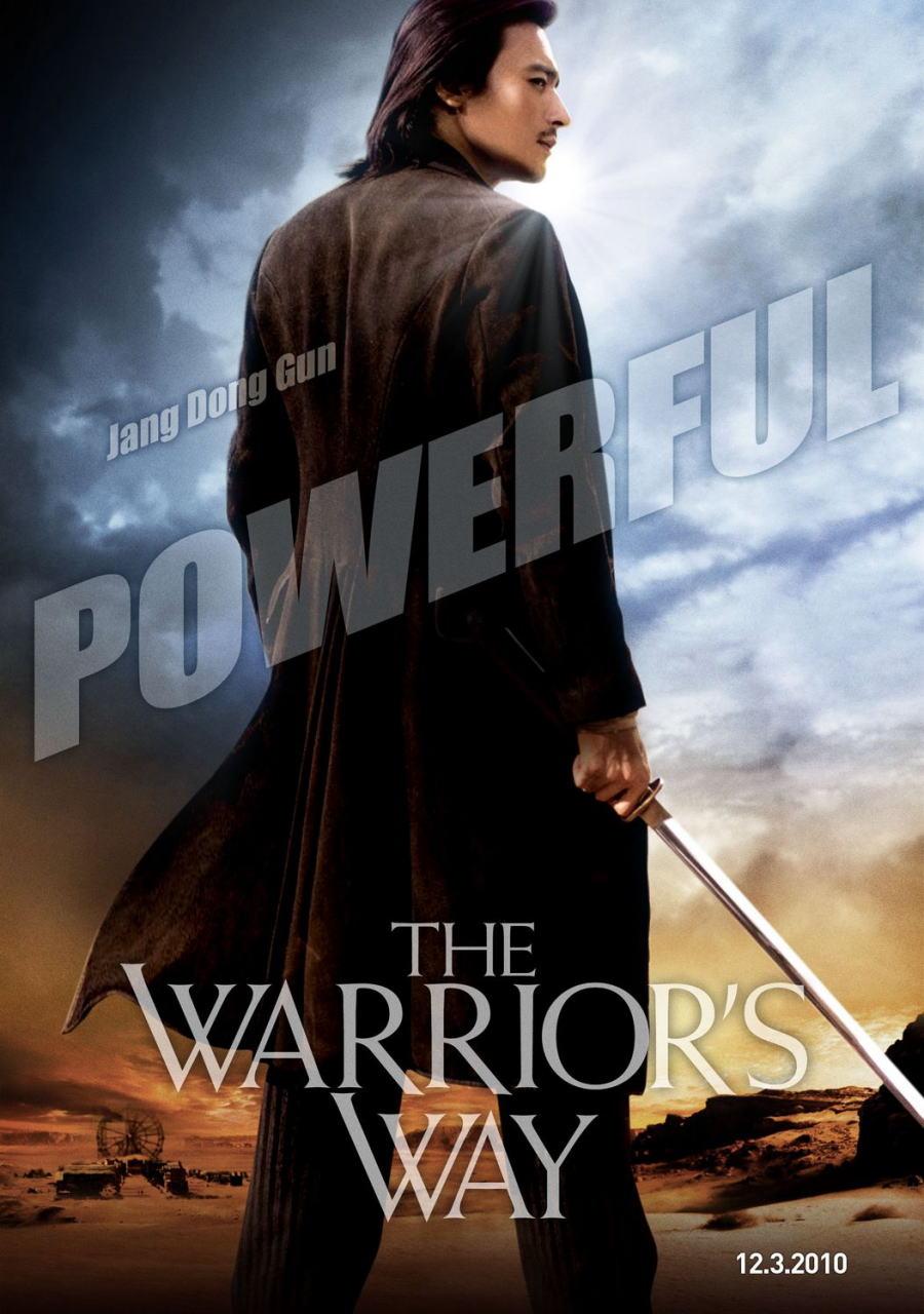 映画『決闘の大地で THE WARRIOR'S WAY』ポスター(7) ▼ポスター画像クリックで拡大します。