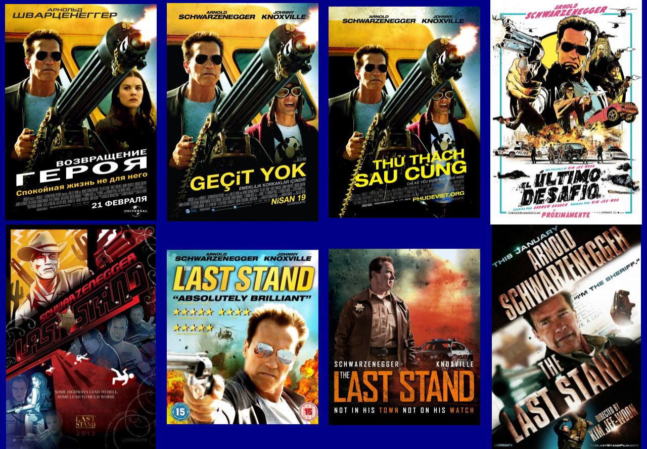 映画『ラストスタンド THE LAST STAND』ポスター(8)▼ポスター画像クリックで拡大します。
