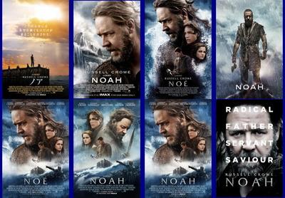 映画『ノア 約束の舟 (2014) NOAH』ポスター(3) ▼ポスター画像クリックで拡大します。