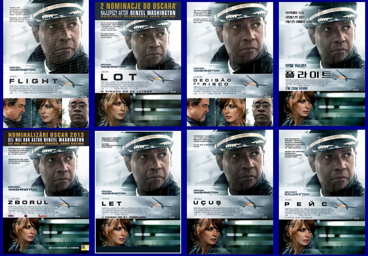 映画『フライト FLIGHT』ポスター(8) ▼ポスター画像クリックで拡大します。