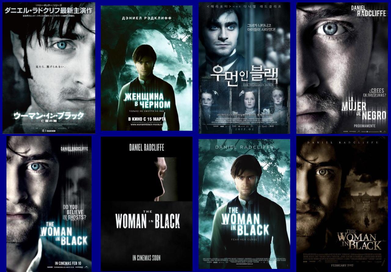 映画『ウーマン・イン・ブラック 亡霊の館 THE WOMAN IN BLACK』ポスター(4) ▼ポスター画像クリックで拡大します。
