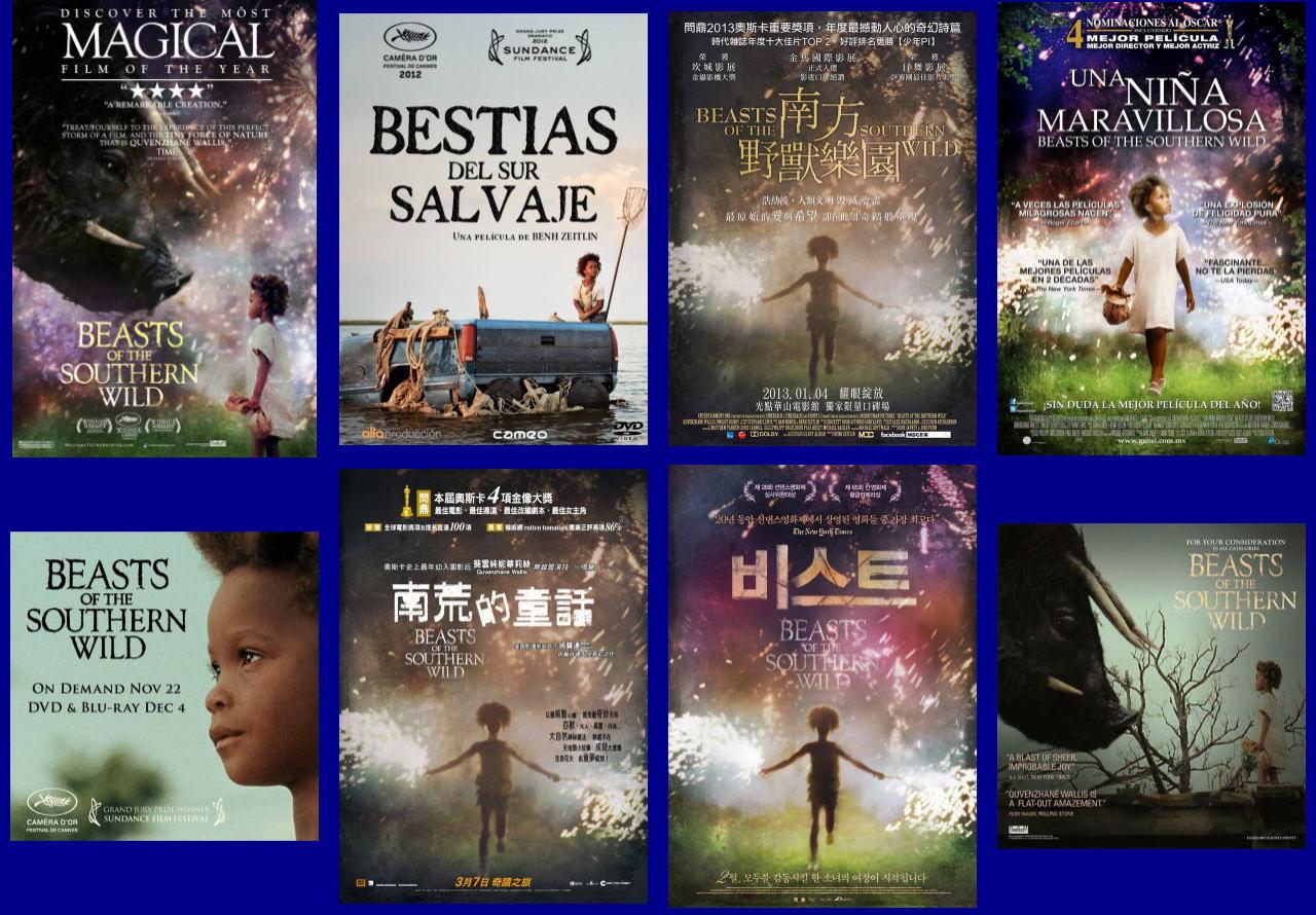 映画『ハッシュパピー 〜バスタブ島の少女〜 BEASTS OF THE SOUTHERN WILD』ポスター(5)▼ポスター画像クリックで拡大します。