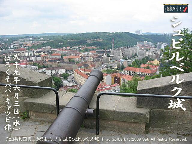 6/3(水)【シュピルベルク城】チェコ共和国第二の都市ブルノ市にあるシュピルベルク城@キャツピ&めん吉の【ぼろくそパパの独り言】     ▼クリックで1280x960pxlsに拡大します。
