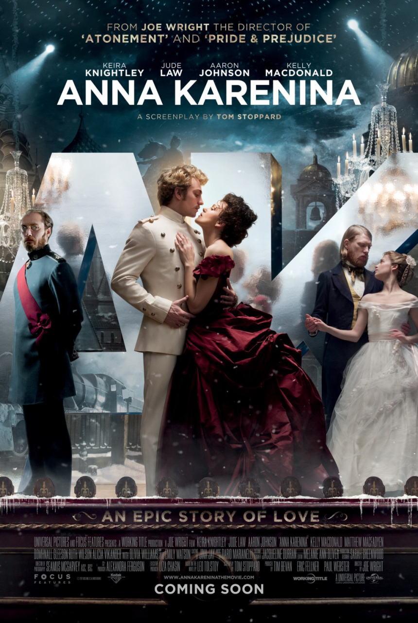 映画『アンナ・カレーニナ ANNA KARENINA』ポスター(2)▼ポスター画像クリックで拡大します。