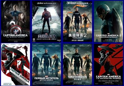 映画『キャプテン・アメリカ/ウィンター・ソルジャー (2014) CAPTAIN AMERICA: THE WINTER SOLDIER』ポスター(4) ▼ポスター画像クリックで拡大します。