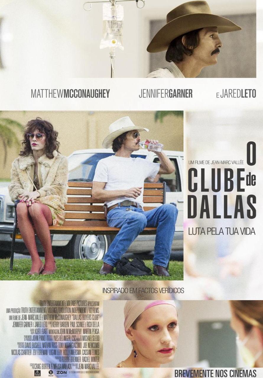 映画『ダラス・バイヤーズクラブ (2013) DALLAS BUYERS CLUB』ポスター(3) ▼ポスター画像クリックで拡大します。
