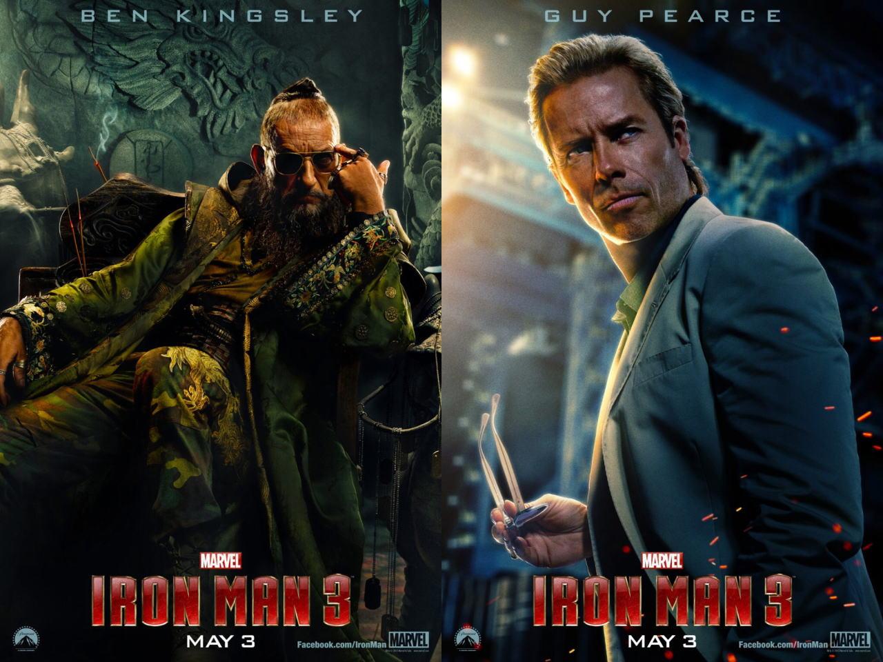 映画『アイアンマン3 (2013) IRON MAN 3』ポスター(8)▼ポスター画像クリックで拡大します。