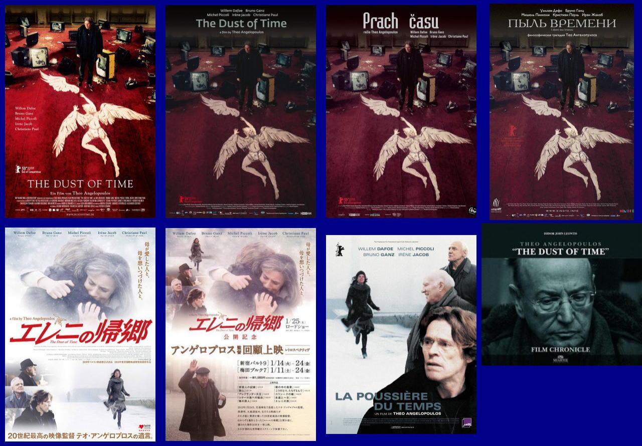 映画『エレニの帰郷 (2008) TRILOGIA II: I SKONI TOU CHRONOU (原題) / THE DUST OF TIME (英題)』ポスター(3)▼ポスター画像クリックで拡大します。