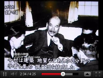 ▼クリックでYouTube動画が見れます。地震の神様・今村明恒@映画の森てんこ森
