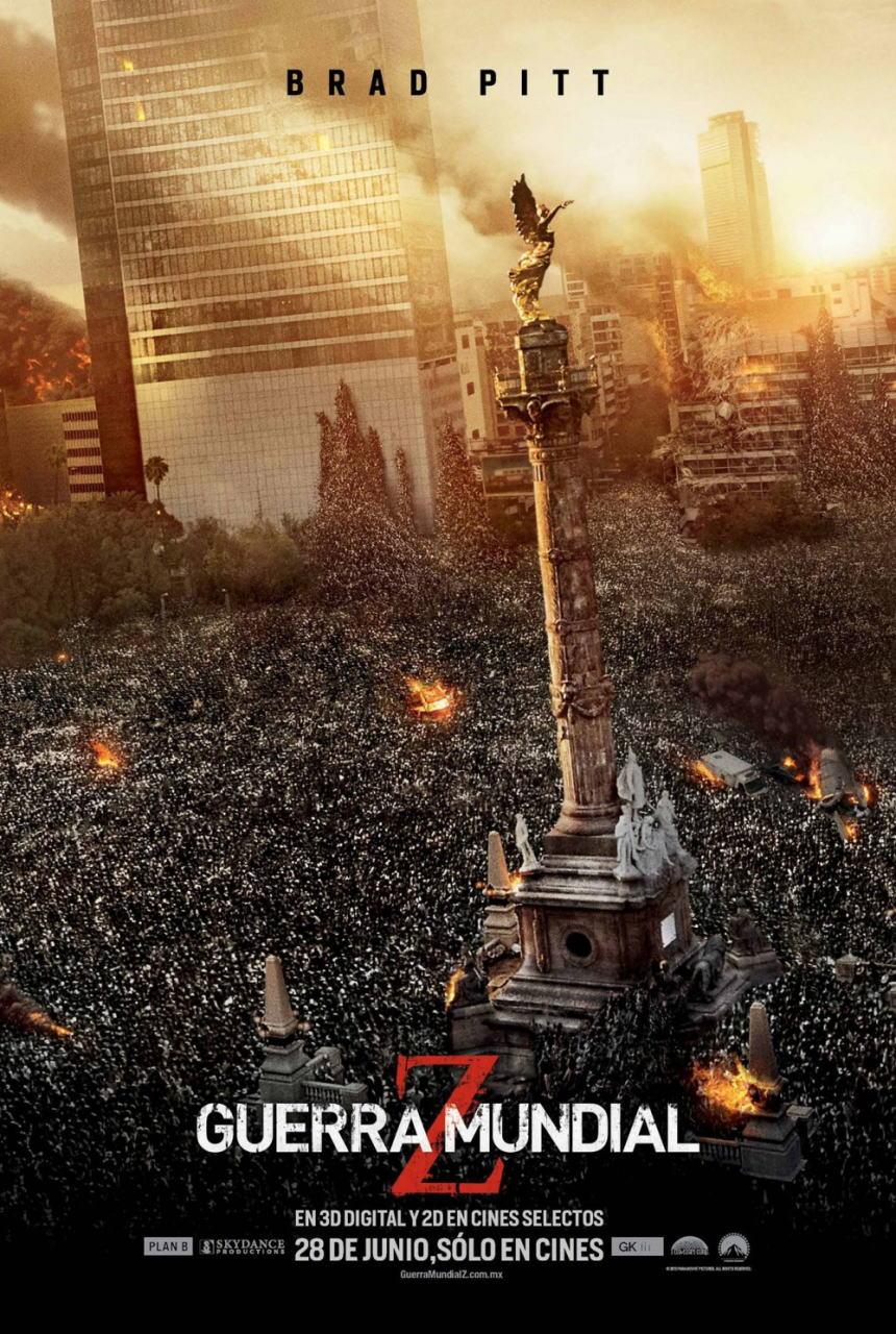 映画『ワールド・ウォーZ (2013) WORLD WAR Z』ポスター(4)▼ポスター画像クリックで拡大します。