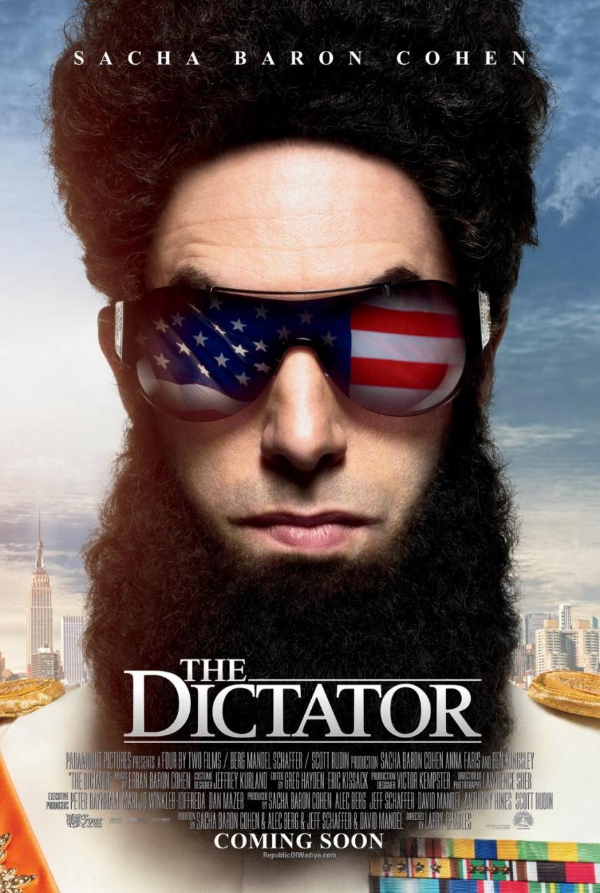 映画『ディクテーター 身元不明でニューヨーク THE DICTATOR』ポスター(2)▼ポスター画像クリックで拡大します。