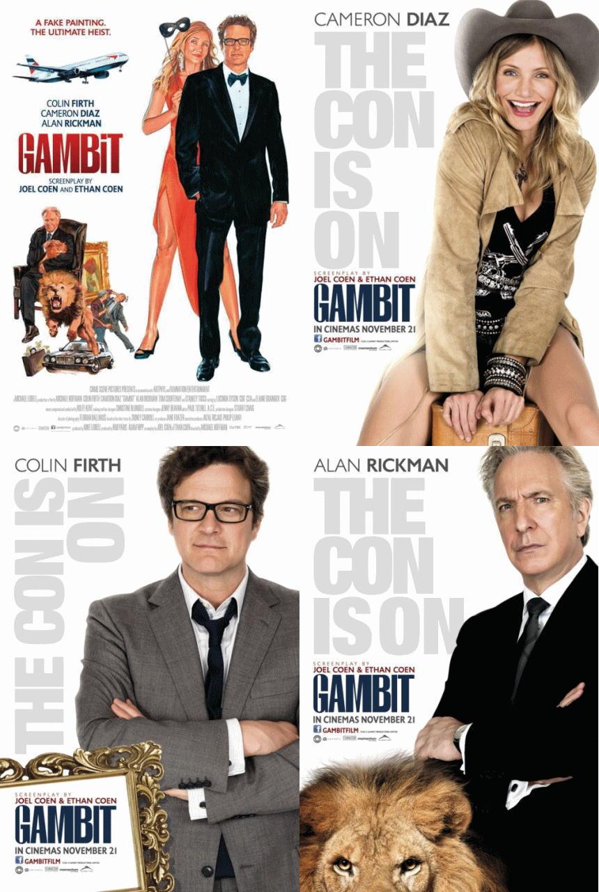 映画『モネ・ゲーム (2012) GAMBIT』ポスター(4)▼ポスター画像クリックで拡大します。