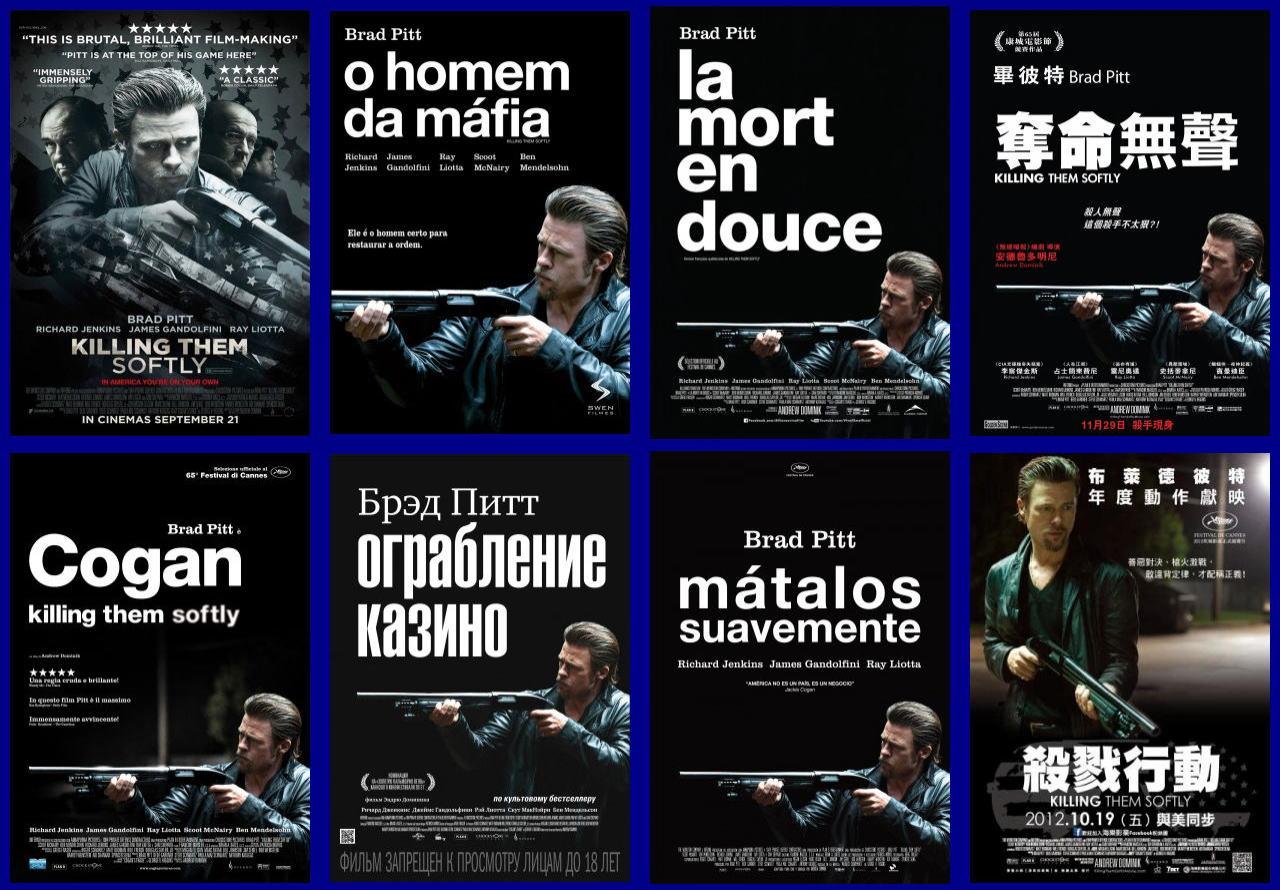 映画『ジャッキー・コーガン KILLING THEM SOFTLY』ポスター(7)▼ポスター画像クリックで拡大します。