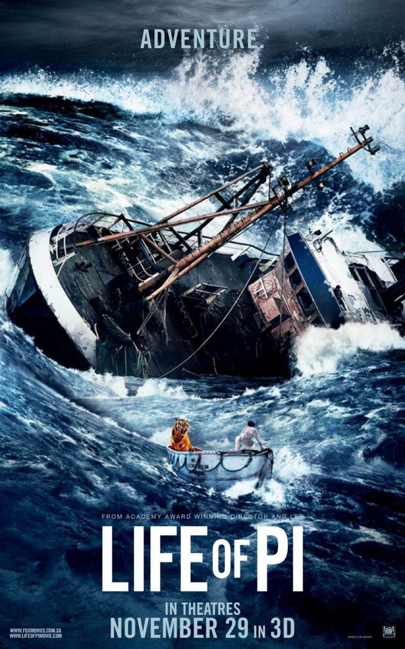 映画『ライフ・オブ・パイ/トラと漂流した227日 (2012) LIFE OF PI』ポスター(4)▼ポスター画像クリックで拡大します。