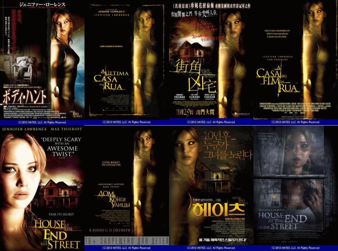 映画『ボディ・ハント HOUSE AT THE END OF THE STREET』ポスター(2) ▼ポスター画像クリックで拡大します。