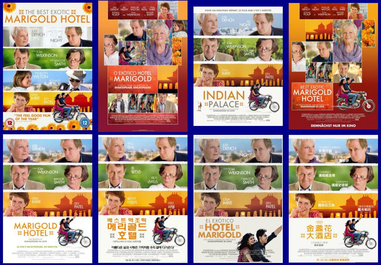 映画『マリーゴールド・ホテルで会いましょう THE BEST EXOTIC MARIGOLD HOTEL』ポスター(8)▼ポスター画像クリックで拡大します。