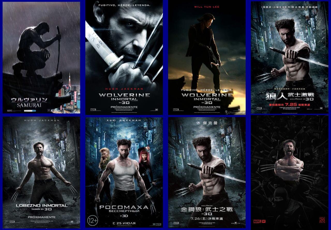 映画『ウルヴァリン:SAMURAI (2013) THE WOLVERINE』ポスター(6)▼ポスター画像クリックで拡大します。