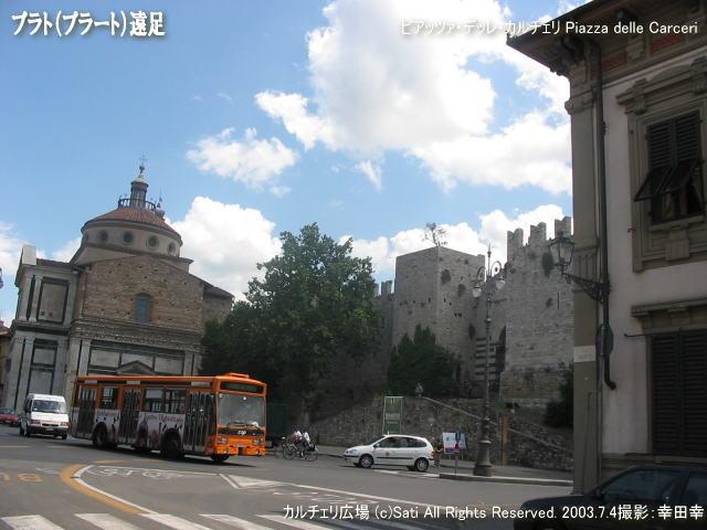 08カルチェリ広場 Piazza delle Carceri@プラト(プラート) 映画の森てんこ森/幸田幸のパパ・キャッツピ&めん吉の【ぼろくそパパの独り言】