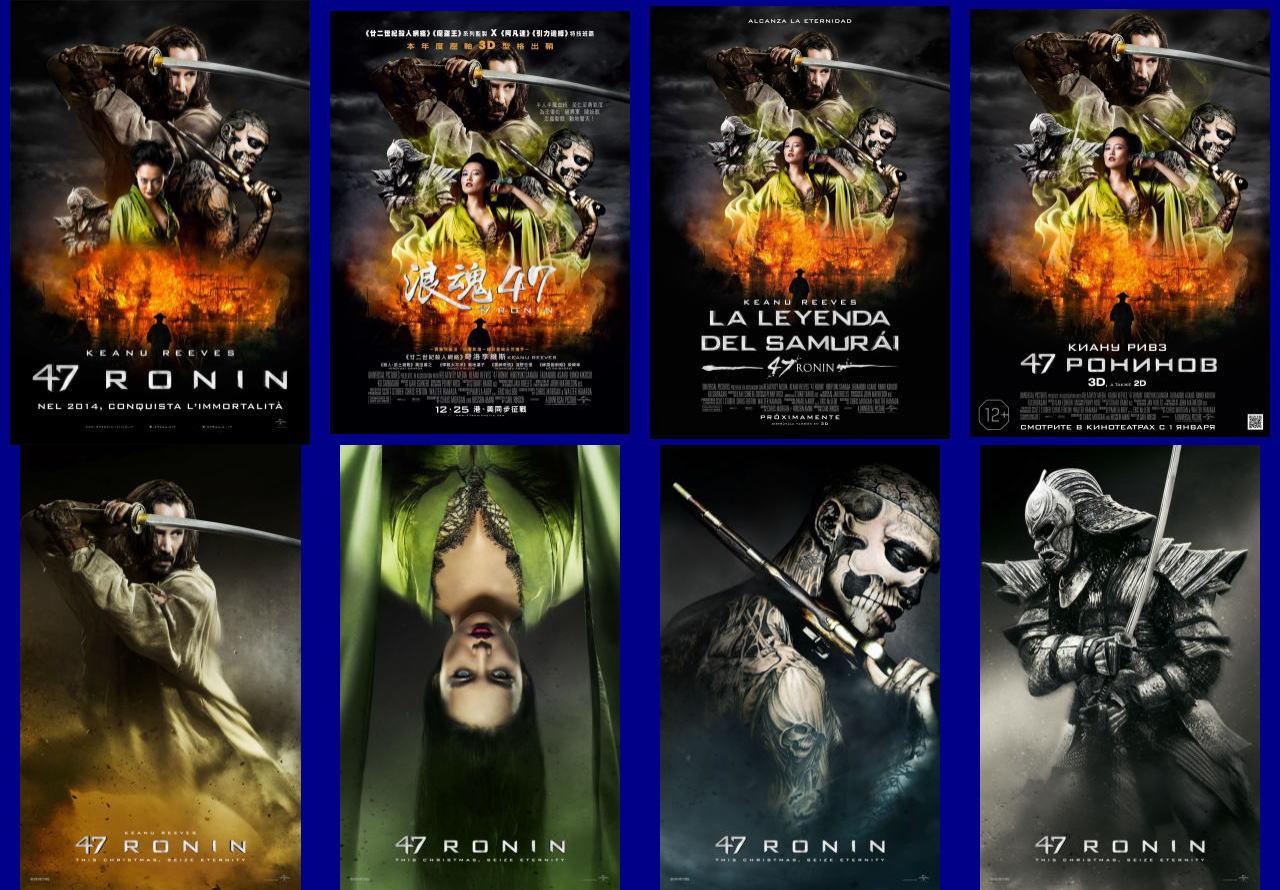 映画『47RONIN (2013) 47 RONIN』ポスター(3) ▼ポスター画像クリックで拡大します。