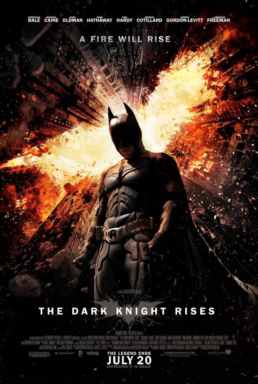 映画『ダークナイト ライジング THE DARK KNIGHT RISES』ポスター(1) ▼ポスター画像クリックで拡大します。