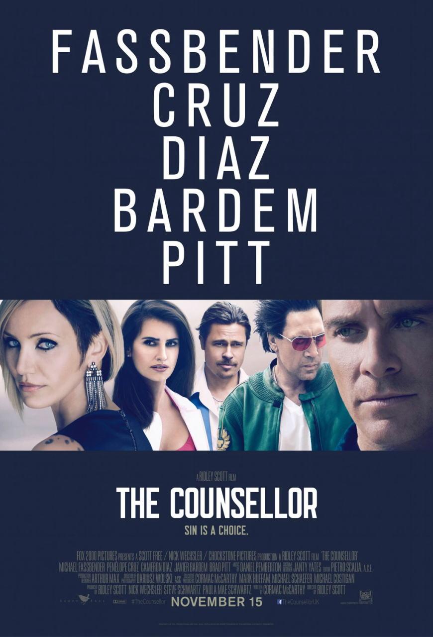 映画『悪の法則 (2013) THE COUNSELOR』ポスター(3)▼ポスター画像クリックで拡大します。