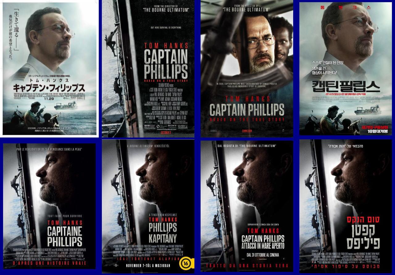 映画『キャプテン・フィリップス (2013) CAPTAIN PHILLIPS』ポスター(4) ▼ポスター画像クリックで拡大します。