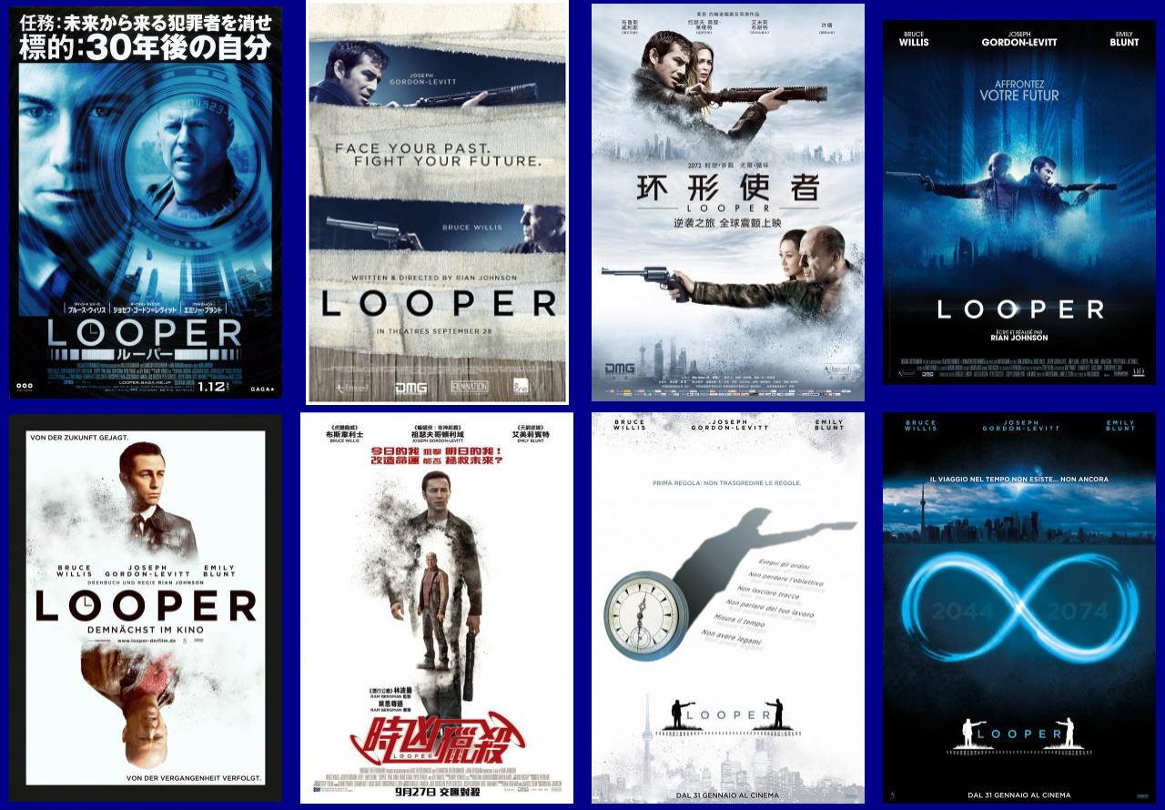 映画『LOOPER/ルーパー LOOPER』ポスター(8)▼ポスター画像クリックで拡大します。