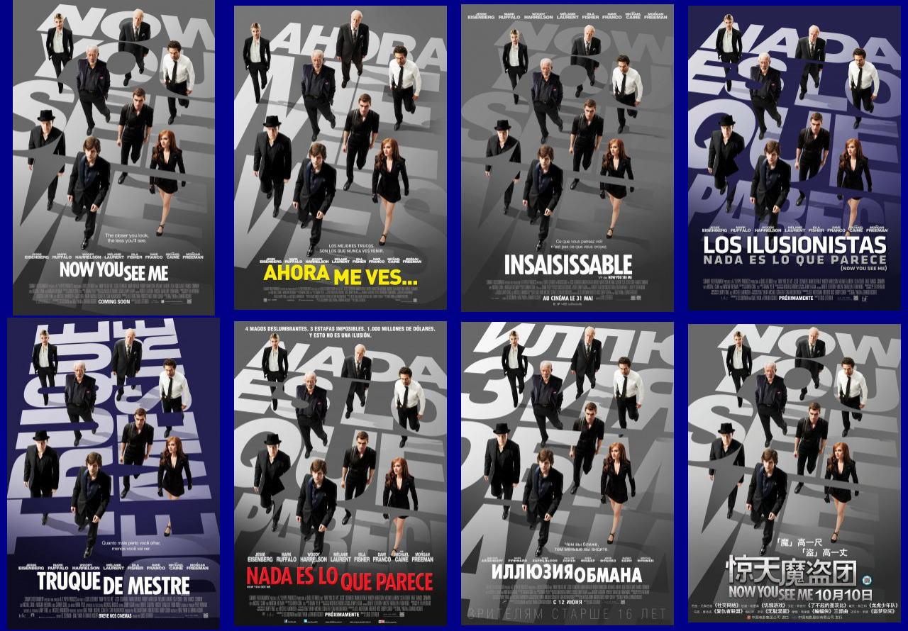 映画『グランド・イリュージョン (2013) NOW YOU SEE ME』ポスター(6) ▼ポスター画像クリックで拡大します。
