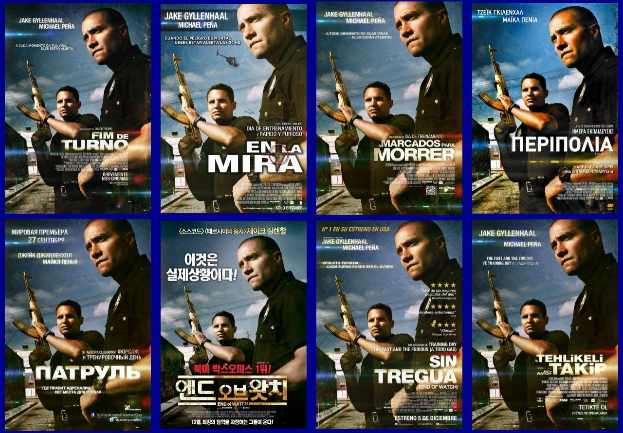 映画『エンド・オブ・ウォッチ END OF WATCH』ポスター(6) ▼ポスター画像クリックで拡大します。