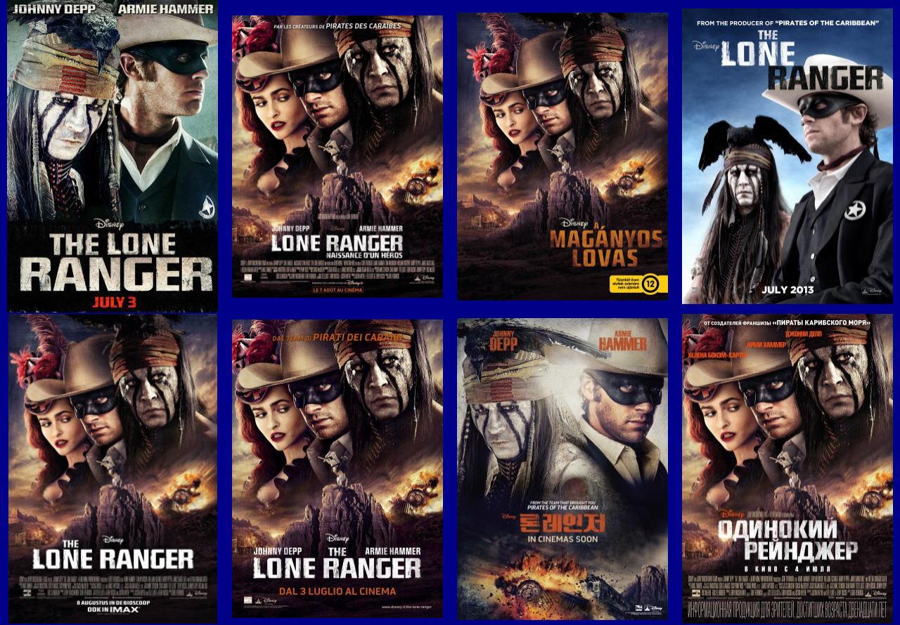 映画『ローン・レンジャー (2013) THE LONE RANGER』ポスター(9)▼ポスター画像クリックで拡大します。