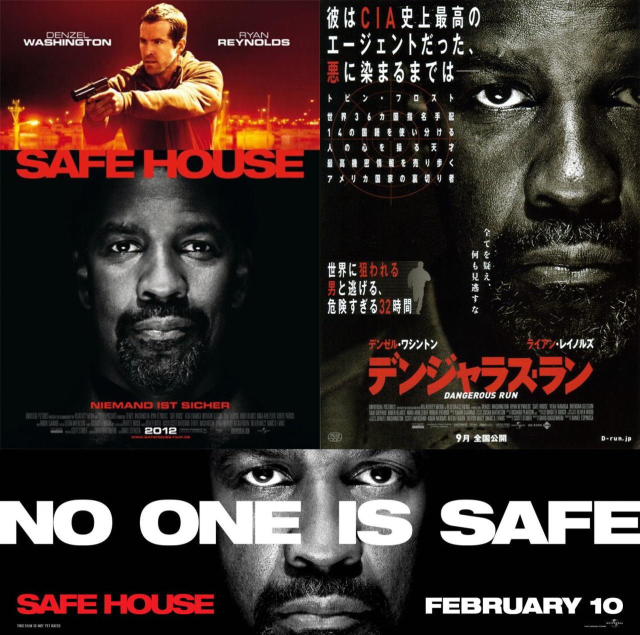映画『デンジャラス・ラン SAFE HOUSE』ポスター(4) ▼ポスター画像クリックで拡大します。