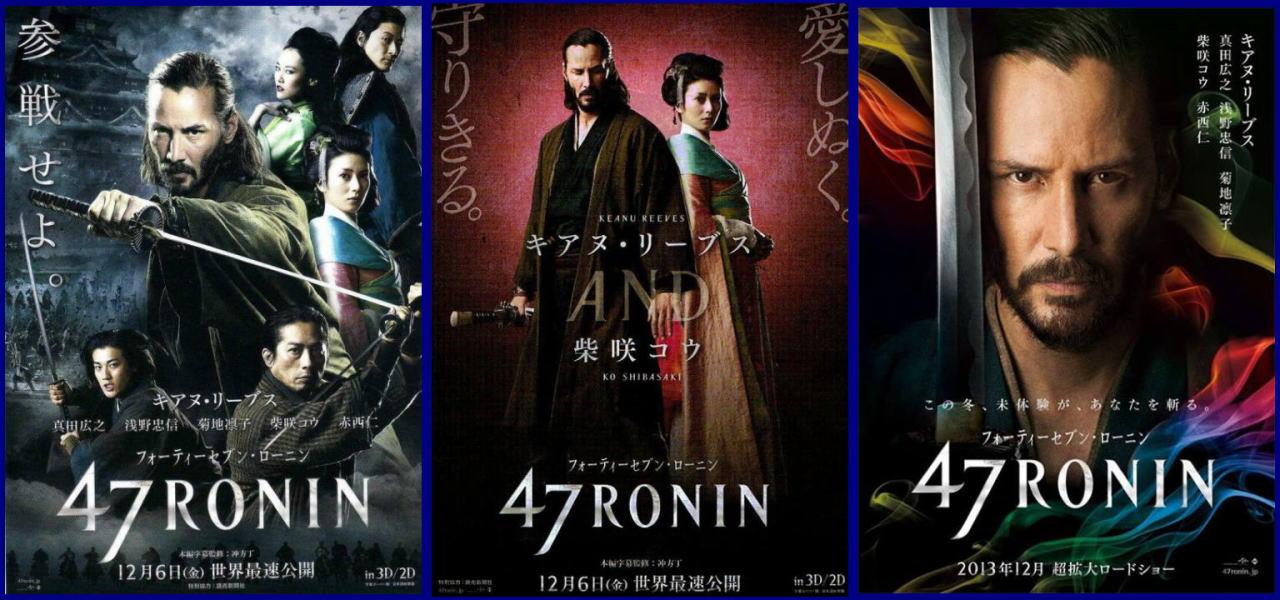 映画『47RONIN (2013) 47 RONIN』ポスター(2) ▼ポスター画像クリックで拡大します。