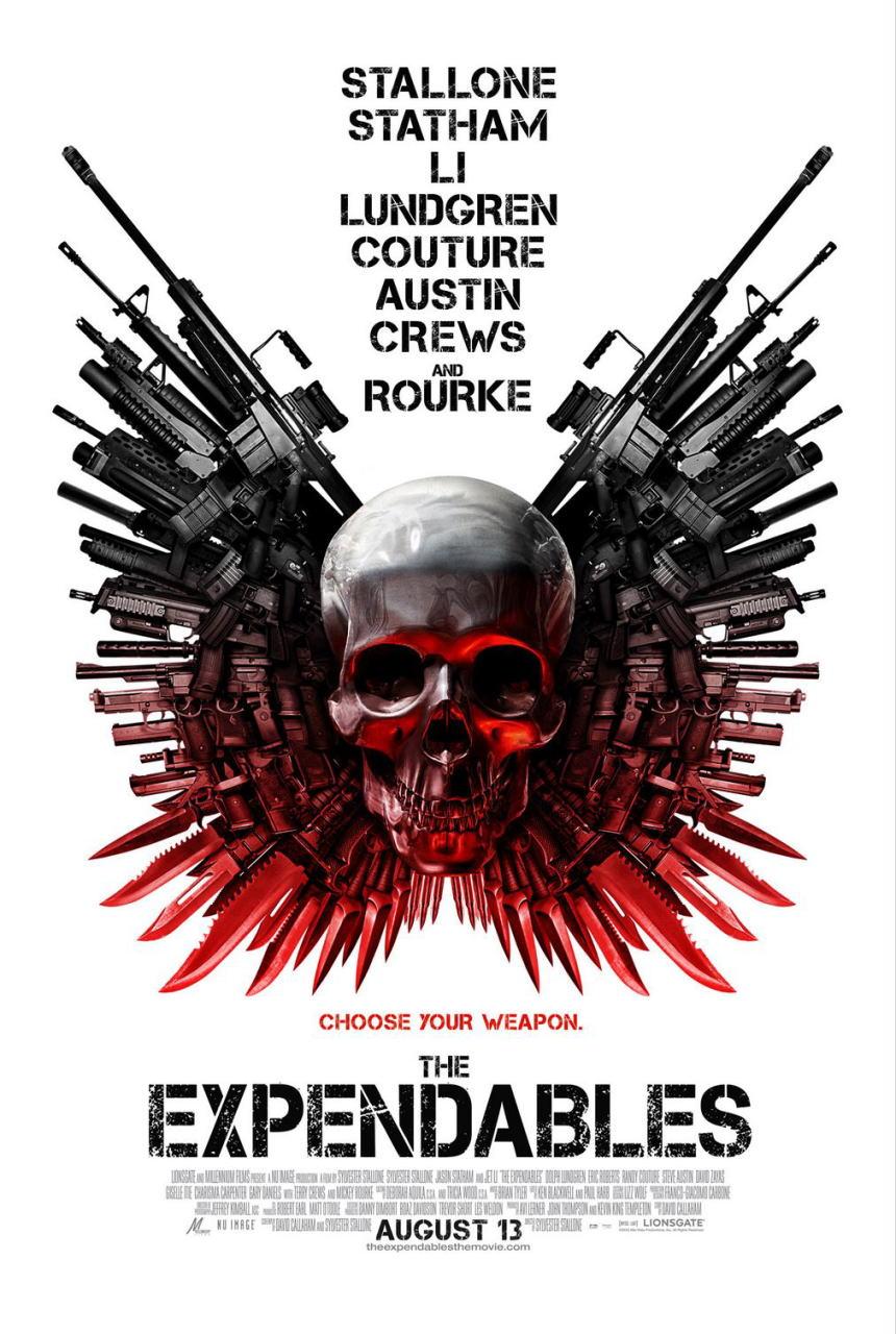 映画『エクスペンダブルズ PROMETHEUS』ポスター(2) ▼ポスター画像クリックで拡大します。