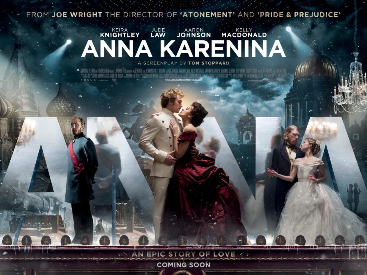 映画『アンナ・カレーニナ ANNA KARENINA』ポスター(4)▼ポスター画像クリックで拡大します。
