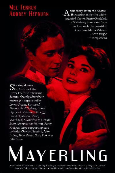 映画『マイヤーリング (1957) MAYERLING』ポスター(2) ▼ポスター画像クリックで拡大します。
