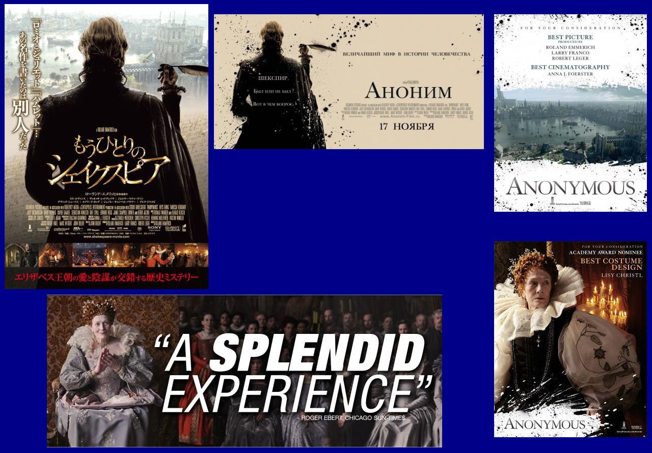 映画『もうひとりのシェイクスピア ANONYMOUS』ポスター(2)▼ポスター画像クリックで拡大します。
